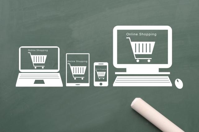 インクパークス 本店 楽天 amazon Yahoo!ショッピング
