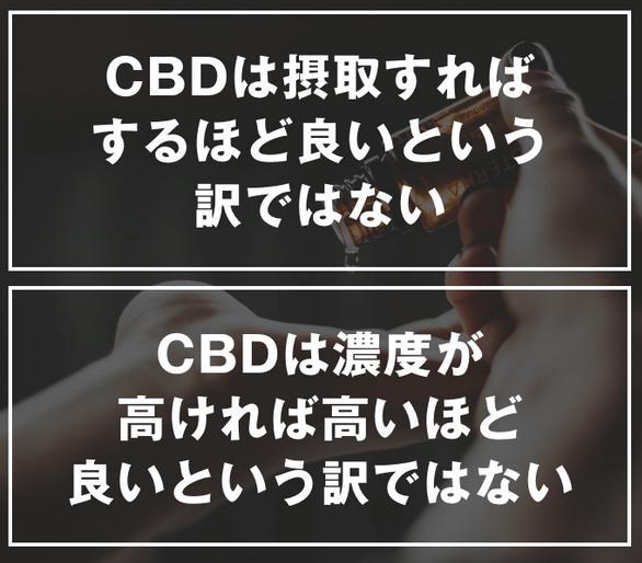 RECALM リカルム CBDオイル 特徴