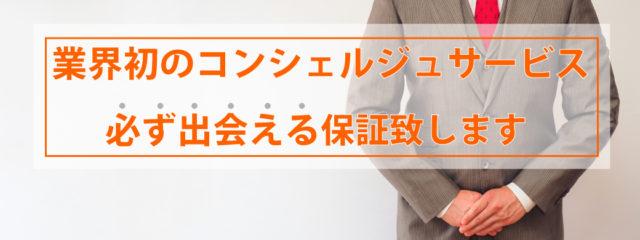 ペイキュート PayCute 特徴