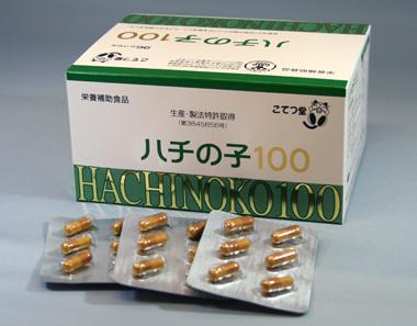 ハチの子100 販売店 価格 最安値