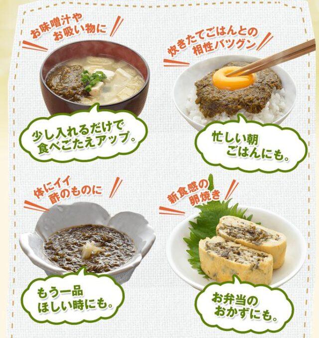 千寿藻 販売店 価格 最安値