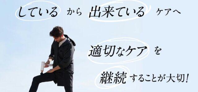 SYNCA マッスルパーカッションガン HM190 特徴