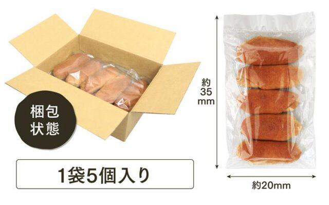 低糖質ふすま粉パン 販売店 価格 最安値