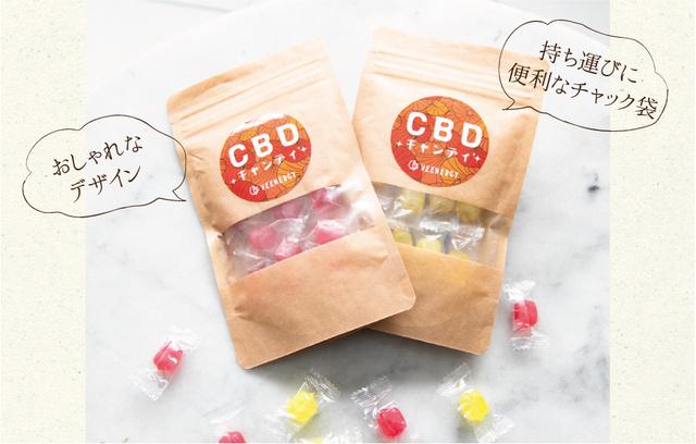 WEENERGY CBDキャンディ 特徴